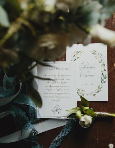 Свадебный фотограф в Санкт-Петербурге (4)
